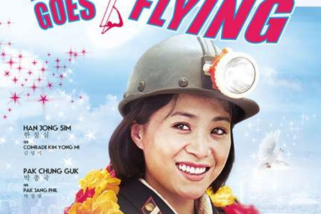 movies shot in North Korea - Comrade Kim goes flying